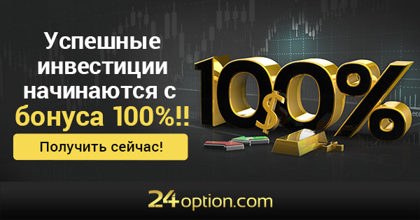broker option com